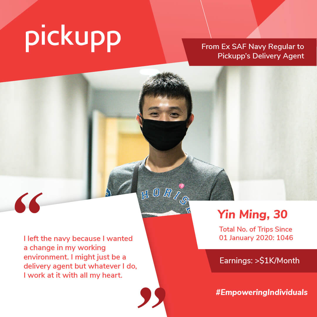Pickupp Circuit Breaker Stories - Yin Ming