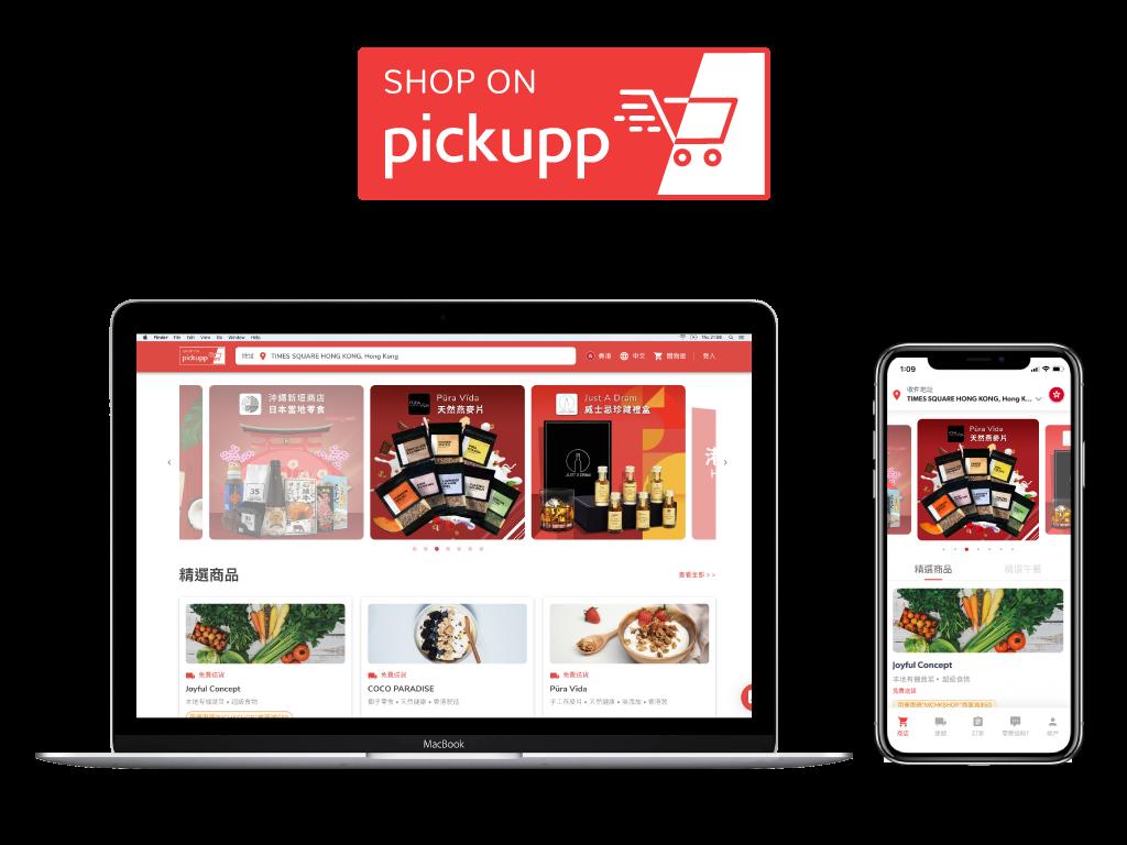 Shop On Pickupp